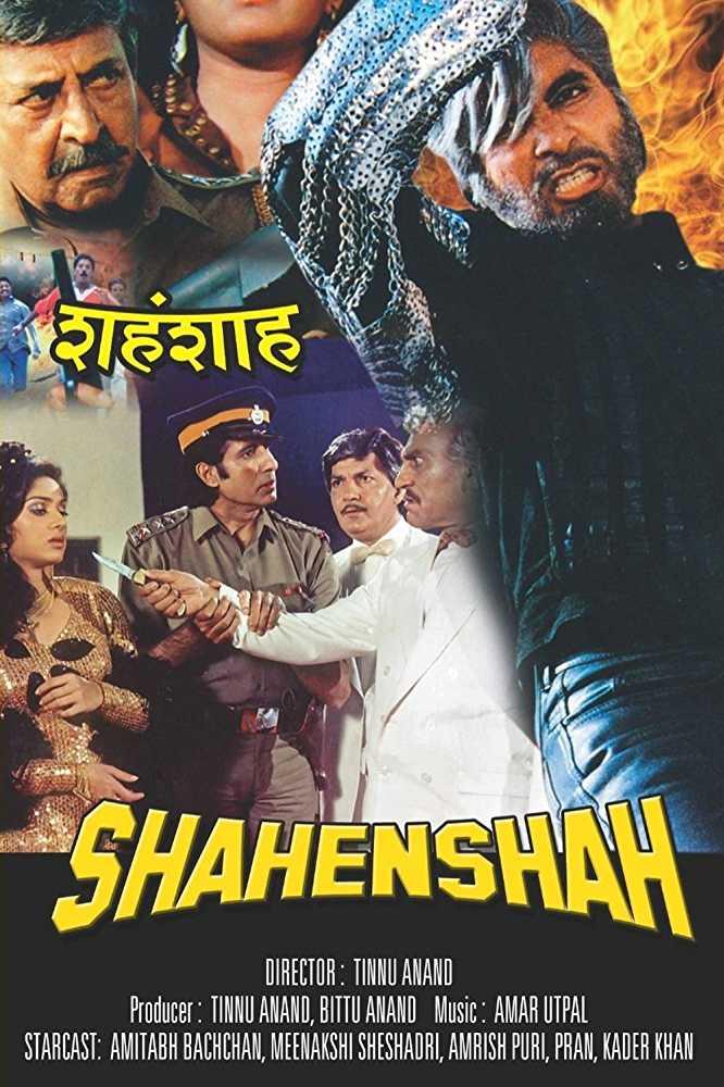 SHEHENSHAH