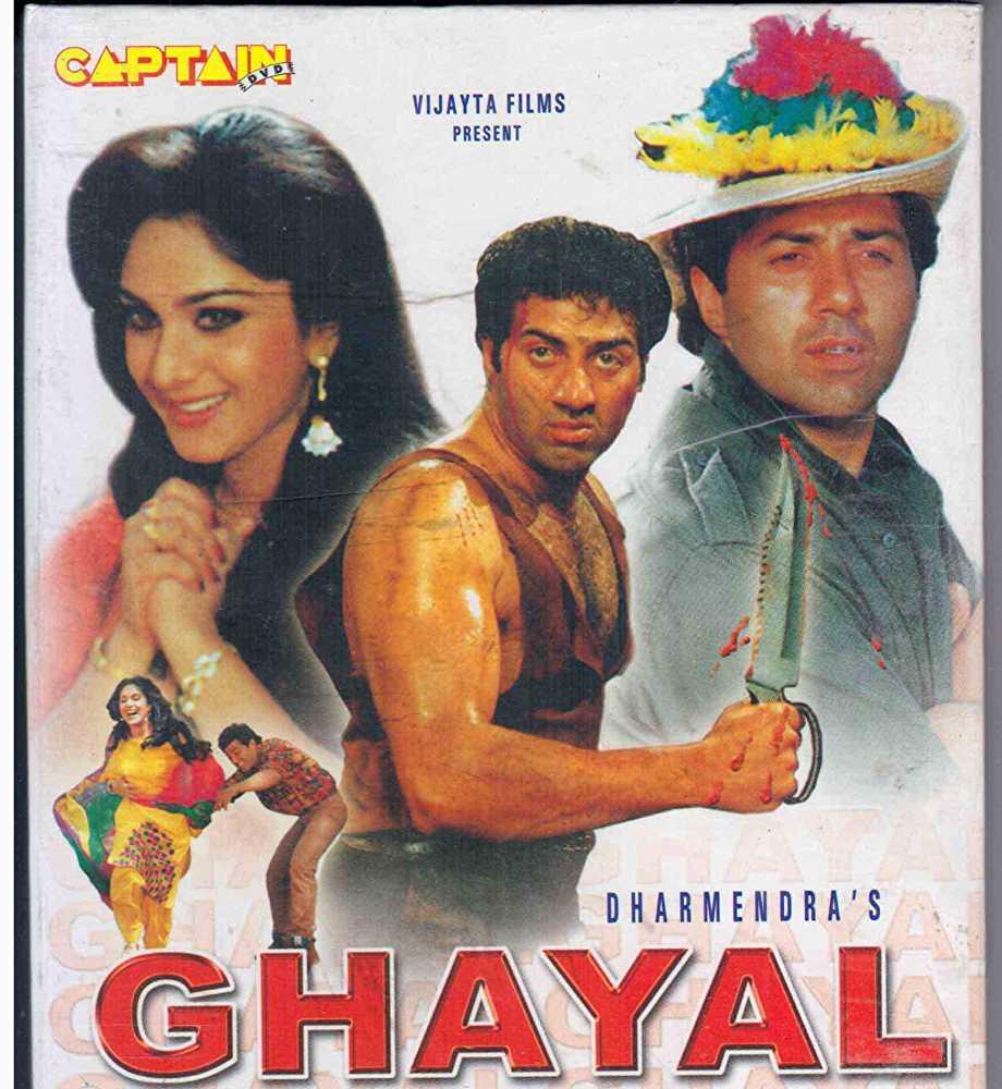GHAYAL