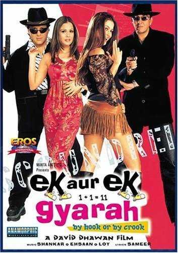 Poster of Ek Aur Gyarah