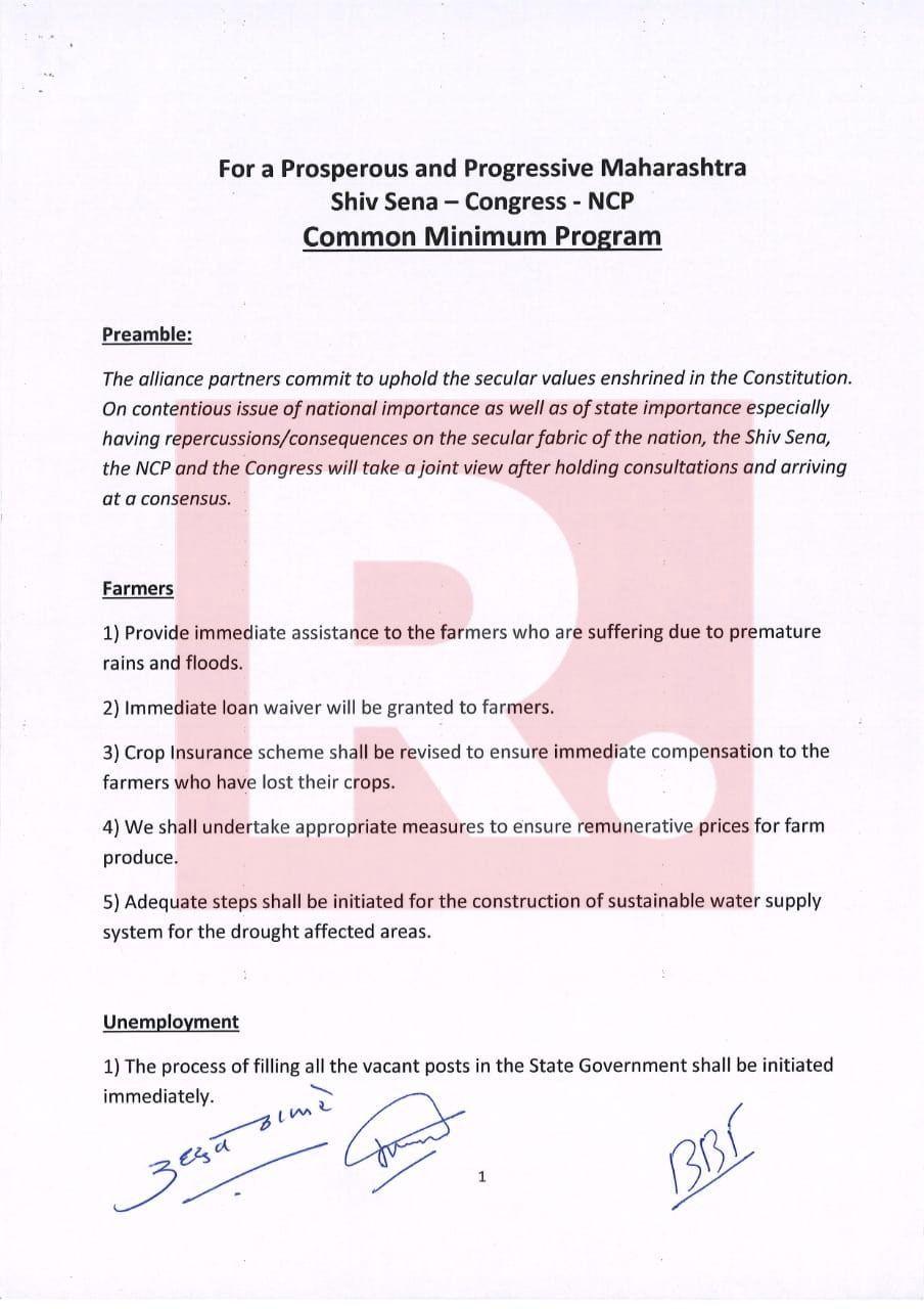 CMP Preamble