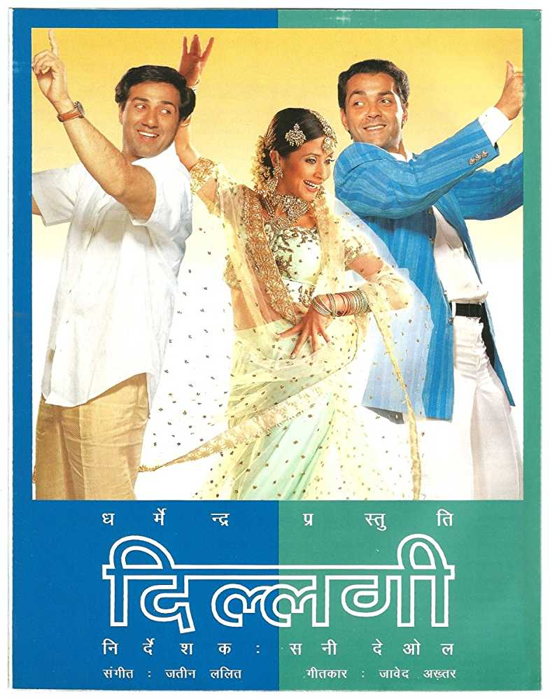 Official poster of Dillagi