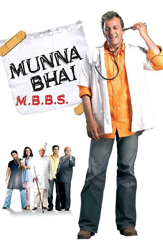 munna bhai m.b.b.s poster