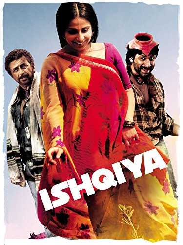 Ishqiya's poster