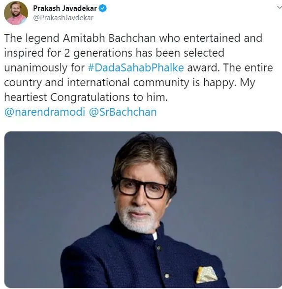 Amitabh Bachchan 'down with fever', won't attend National Awards ceremony
