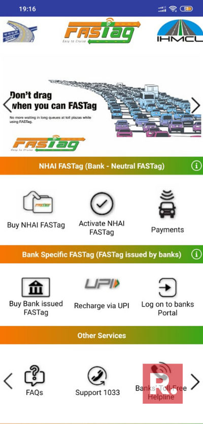 how to check fastag balance, check balance in fastag, how to check my fastag balance