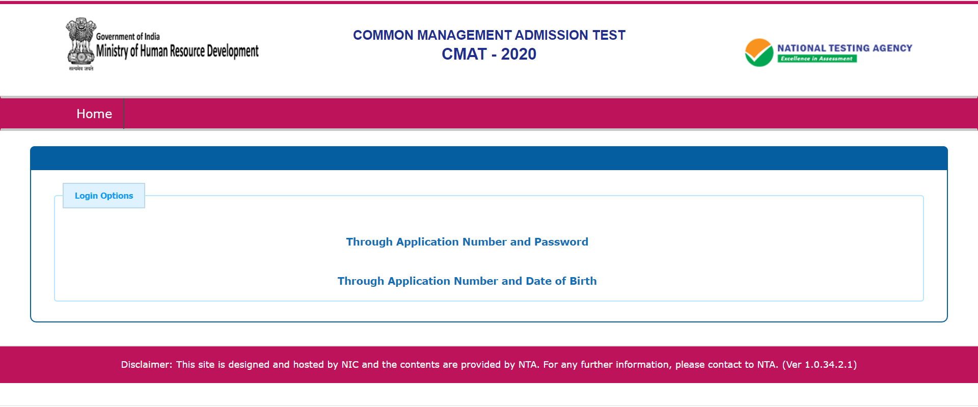 cmat 2020 cmat admit card how to download cmat admit card