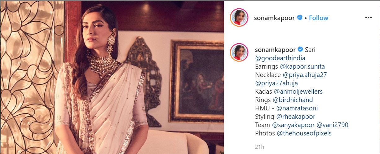 armaan jain's wedding reception sonam kapoor's outfits sonam kapoor's photos armaan jain's wedding reception photos