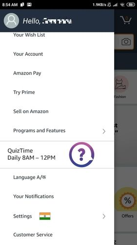 Amazon Quiz Android App Menu