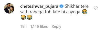 Pujara