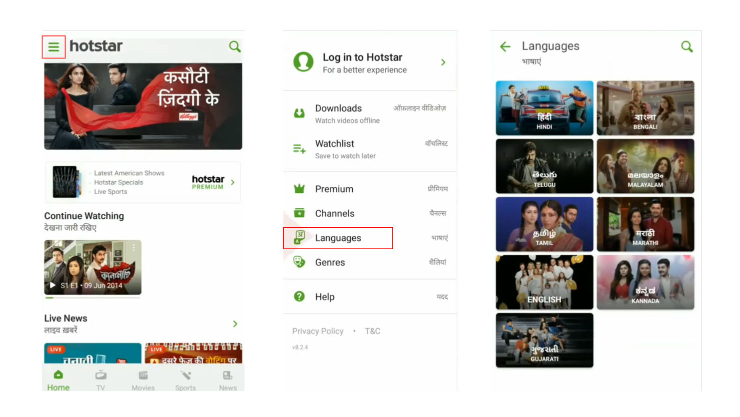 How To Change Language Settings In Hotstar