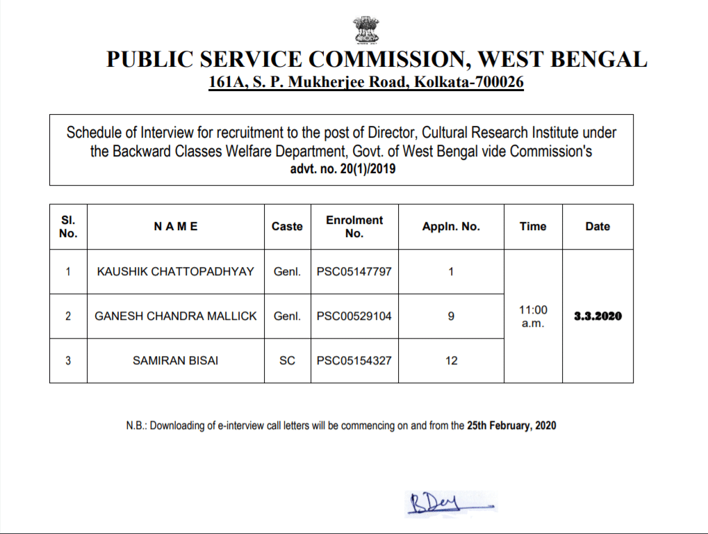 wbpsc notification