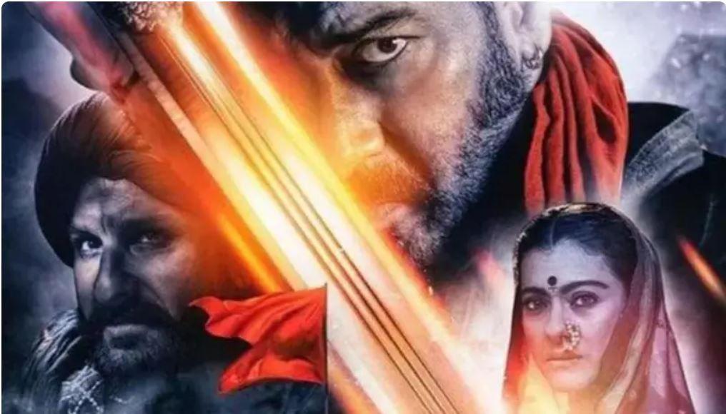 tanhaji amitabh bachchan akshay kumar thappad's box office mouni roy