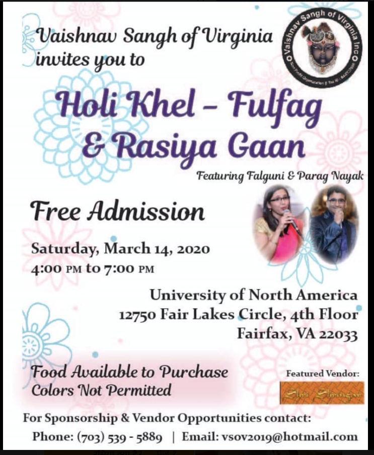 holi celebration near me, holi celebration 2020, holi celebration in virginia