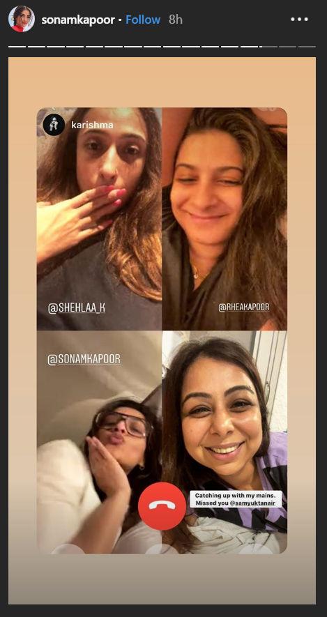 Sonam Kapoor's friends