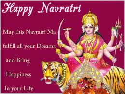 chaitra navratri wishes chaitra navratri quotes chaitra navratri messages chaitra navratri wishes chaitra navratri quotes chaitra navratri messages