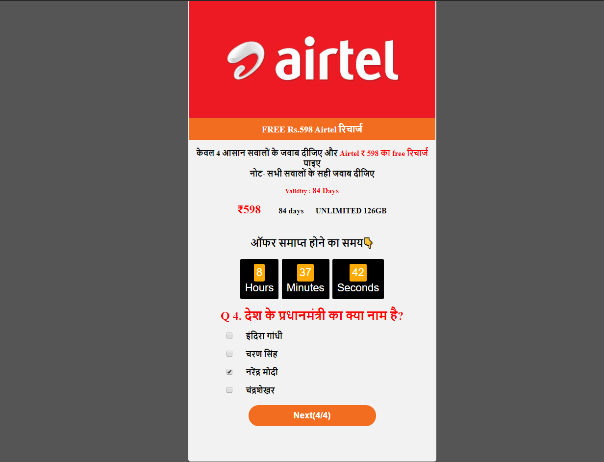 Fact Check Is Airtel Offering Free Recharge Of 598 With Free Data Republic World