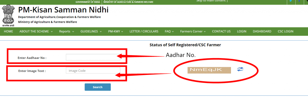 How To Check Pm Kisan Status Online Know The Easy Step By Step Guide Republic World