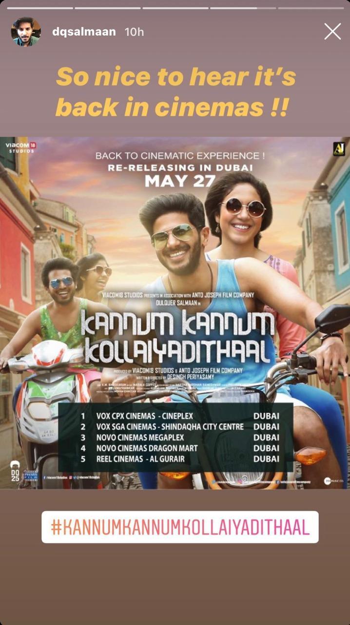Malayalam Movie Forensic Tamil Film Kannum Kannum Kollaiyadithaal Get Re Release Republic World