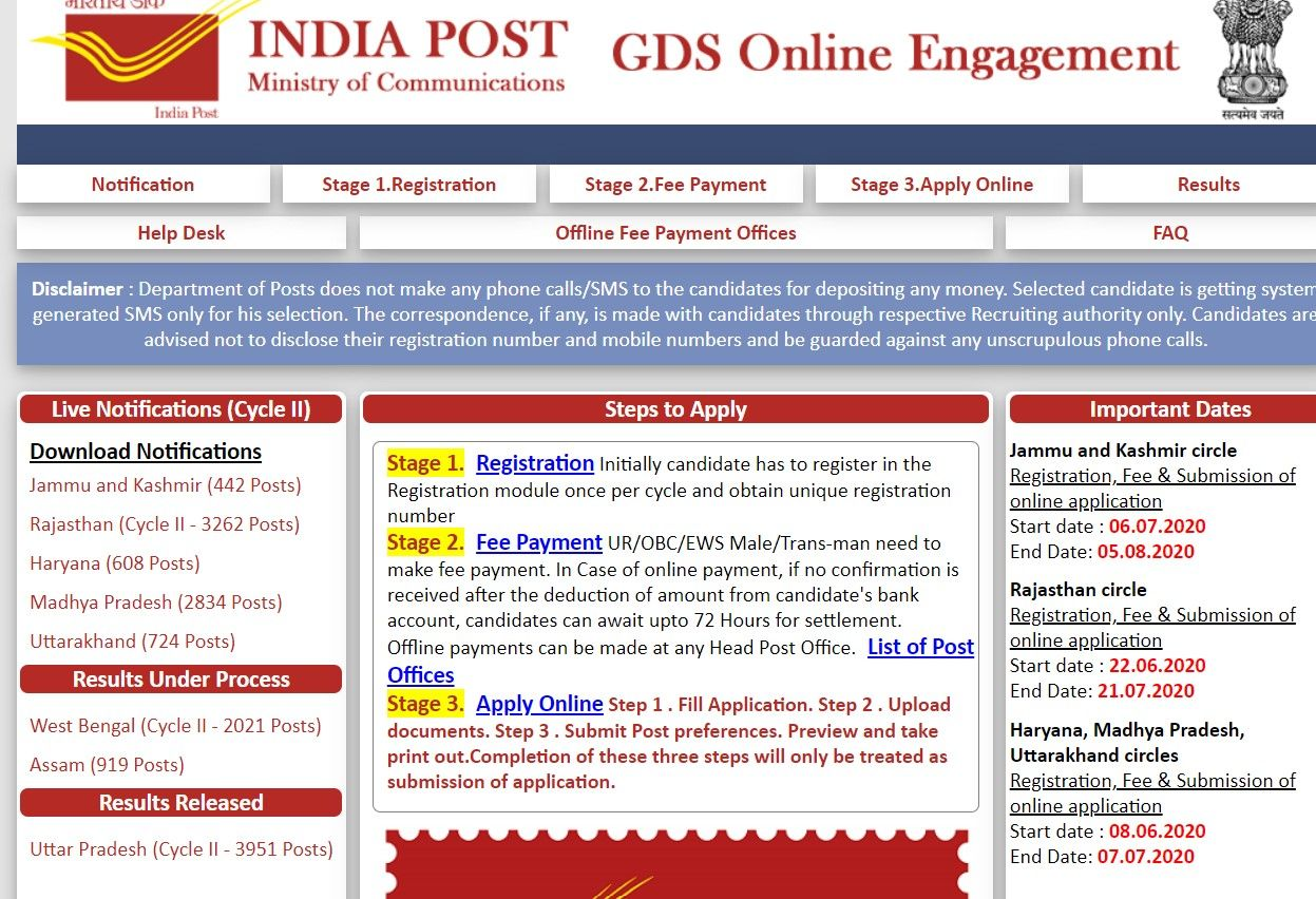 India Post Recruitment 2021 – Apply for 100 Direct Agents Posts