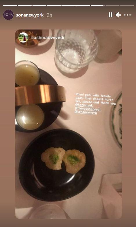 Sona's Instagram