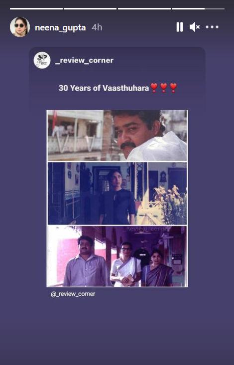 Neena Gupta Celebrates 30 Years of Malayalam Film 'Vasthuhara' with Mohanlal