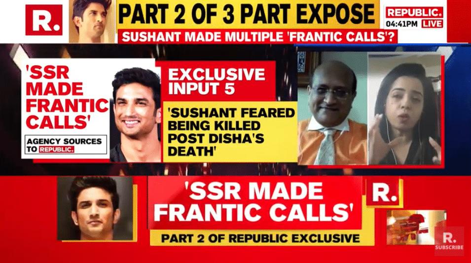Sushant Death Probe Live Updates Aiims Issues Statement Onus Of Leaked Reports On Cbi Republic World