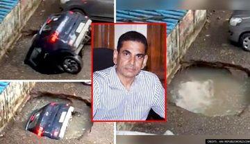 मुंबई: देखते ही देखते सिंकहोल में समा गई पार्किंग में खड़ी कार, BMC ने जिम्मेदारी से झाड़ा पल्ला