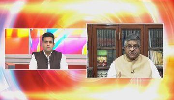 EXCLUSIVE: ट्विटर विवाद पर बोले केंद्रीय मंत्री रवि शंकर प्रसाद- 'कई मौके देने पर भी हो रही थी मनमानी'