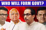 Maharashtra: Here are Shiv Sena's options as BJP dares it to form govt