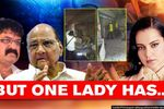 NCP tacitly refutes Kangana Ranaut's 'building belongs to Sharad Pawar' claim; adds a jibe