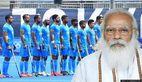 India vs Belgium Hockey Highlights, PM Modi