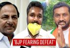 Telangana: TRS says 'BJP is fearing defeat'; accuses party of creating violence