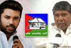 Chirag Paswan sacked from LJP party president post after uncle Paras' mutiny; left nowhere