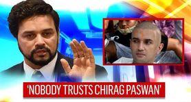 Anurag Thakur slams 'untrustworthy' Chirag Paswan even as Tejasvi Surya praises Bihar neta