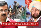 Amarinder Singh slams Delhi CM for saying states are 'helpless', calls him 'sneaky'