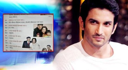 Sushant Singh Rajput's picture features in textbook to teach kids, fans say 'beautiful'