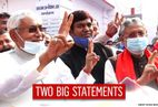 Nitish Kumar drops 2 big statements at Sushil Modi's RS nomination filing; 'Centre' hinted