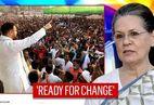 Bihar polls: Sonia Gandhi confident of Mahagatbandhan win, slams 'arrogant' NDA government