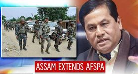 Assam declared 'Disturbed Area' for six more months ahead of Assembly elections