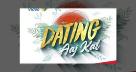 Flipkart Dating Aaj Kal Answers February 25, 2021: Answer And Win Exciting Rewards