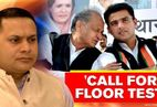 BJP's Amit Malviya alleges 'Gehlot doesn't have numbers'; demands Rajasthan floor test