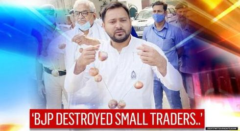 Tejashwi offers 'onion garland' to BJP as campaigning for Bihar election phase 1 concludes