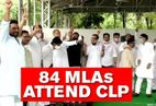 Ashok Gehlot's CLP meet attended by 84 Congress MLAs even as party claims 107: Sources