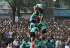 Dahi Handi 2020: Meaning and Significance of popular festival