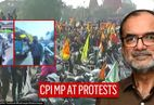 CPI MP Bikash Bhattacharya spotted at farmers' protests; Yechury slams Police's actions