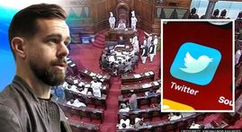 Twitter summoned by parliamentary committee on IT over 'safeguarding citizens' rights'