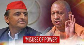 Akhilesh Yadav slams BJP for 'misusing power'; urges EC to intervene ahead of bypolls
