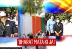 Republic Day: Film celebs attend flag-hoisting events, get 'teary-eyed' watching parade
