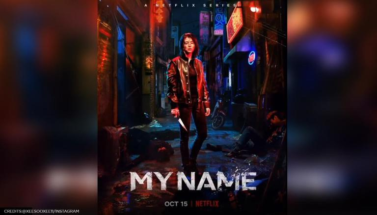 My Name': Netflix Unveils Teaser Poster, Announces South Korean Drama's  Release Date