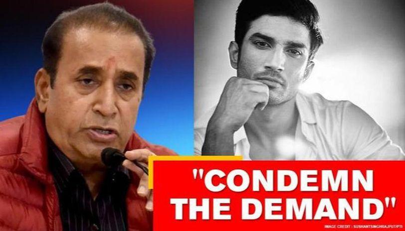 Sushant Singh Rajput case: Maharashtra Govt silent on flak, say case being 'politicised'